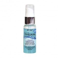 Thermal Serum for Face, Neck, and Décolleté
