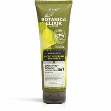 Growing Elixir 3-in-1 Hair Shampoo+Balm+Serum Burdock Oil And Sage