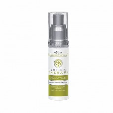 "Eye Care Cream-Emulsion ""Organic Therapy"" / 50ml"