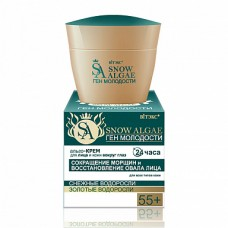 Algo-CREAM 55+ 24 hours Facial and eye-around area / 45ml
