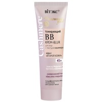 """Toning BB BLUR FACIAL CREAM Universal Shade with Cashmere Texture """"Cashmere"""""""