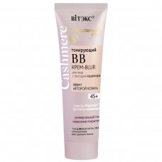"Toning BB BLUR FACIAL CREAM Universal Shade with Cashmere Texture ""Cashmere"""