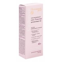 """Gentle Eye Cream-Cashmere for 5 Signs of Ageing """"Cashmere"""""""