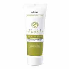 "Intensive Moisturizing Soothing Mask for Face, Neck and Décolleté ""Organic Therapy"" / 200ml"