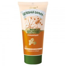 """Cleansing Face And Body Mask For Steamroom """"Healing Bathhouse"""" Belita-Vitex"""