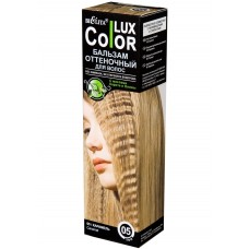 """Shade balm for hair """"COLOR LUX"""" tone 05 / 100ml"""