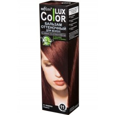 """Shade balm for hair """"COLOR LUX"""" tone 11 / 100ml"""