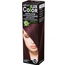 """Shade balm for hair """"COLOR LUX"""" tone 14 / 100ml"""