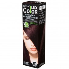 "Shade balm for hair ""COLOR LUX"" tone 13 Dark Chocolate / 100ml"