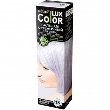 Color LUX Shade Balm For Hair 18 Tone : Violet Silver / 100ml
