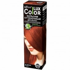 "Shade balm for hair ""COLOR LUX"" tone 02 / 100ml"