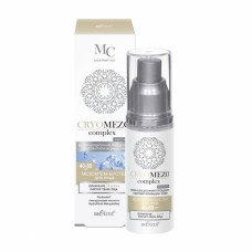 72-HOURS-HYDRATION + FACIAL CONTOURS LIFTING MEZOCREAM-BOOSTER 40-50 age