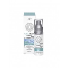 72-HOURS-HYDRATION + WRINKLES SMOOTHING FACIAL MEZOCREAM-FILLER 30-40 age