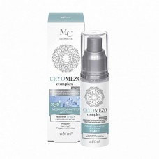72-HOURS-HYDRATION + WRINKLES SMOOTHING FACIAL MEZOCREAM-FILLER 30-40 / 50ml