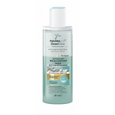Two-Phase Micellar Make-up Remover for Face and Eye Area / 150ml