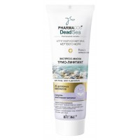 """Trio-Lifting Leave-on Express-Mask for Face,Neck and Décolleté """"PHARMACOS DEAD SEA"""""""