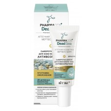"""Anti-Age Day-Night Serum-Contour for Face and Eye Area """"PHARMACOS DEAD SEA"""""""