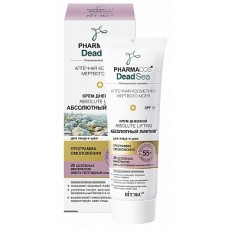 """Absolute Lifting Day Cream for Face and Neck SPF 15, 55+ """"PHARMACOS DEAD SEA"""" / 50ml"""