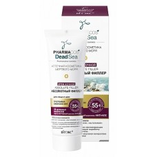 Absolute Filler Night Cream for Face and Neck 55+ / 50ml