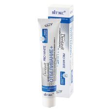 Dentavit Pro White Professional Whitening Toothpaste