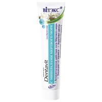 Dentavit Fluoridated Toothpaste with DEAD SEA MINERALS
