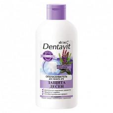 """Dentavit Mouthwash """"Oak Bark + Sage"""" Gum protection / 285ml"""