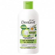 Dentavit Curative Balm-Mouthwash / 285ml
