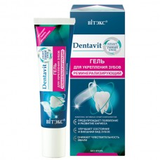 "Teeth Strengthening Remineralizing Gel, Fluoride-Free ""Dentavit Smart"""