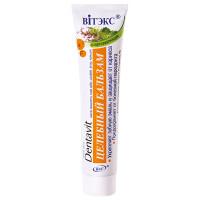 Dentavit Toothpaste Healing Balm