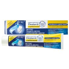 "Triple Action Gel Toothpaste with Probiotics ""Dentavit Smart"""