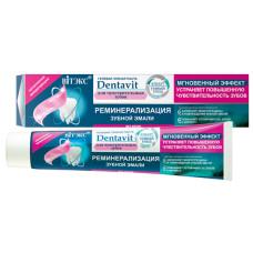 "Enamel Remineralising Gel Toothpaste for Sensitive Teeth, Fluoride-Free ""Dentavit Smart"""