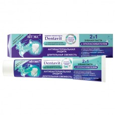 """2-in-1 Gel Toothpaste and Mouth Rinse """"Dentavit Smart"""""""