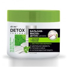 "Hair BALM-MASK-DETOX with WHITE CLAY and moringa extract ""DETOX Therapy"" Vitex"