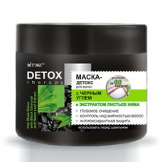 "Hair MASK-DETOX with BLACK CHARCOAL and neem leaf extract ""DETOX Therapy"" Vitex"