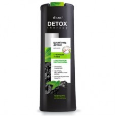 "SHAMPOO-DETOX with BLACK CARBON and Neem leaf extract ""DETOX Therapy"" Vitex"
