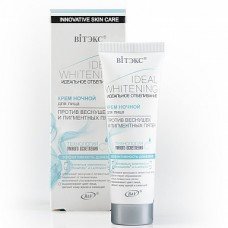 Smart Whitening Night Facial Cream against Freckles and Pigment Spots / 50ml