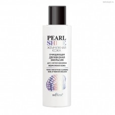 "Purifying two-phase Emulsion for Removing Makeup ""Pearl Shine"" Belita"