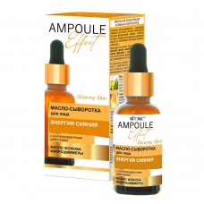 Energy of Radiance Oil Serum for Face, Antioxidant Effect