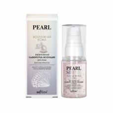 Beauty Capsules Pearly Facial Essence Serum