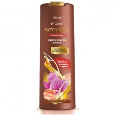 Shower Gel Sophora Flower and Silk