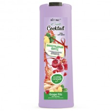 "Grape Fitz Shower Gel with Grape Juice, Ginger and Grenadine ""Exotic Cocktail"""