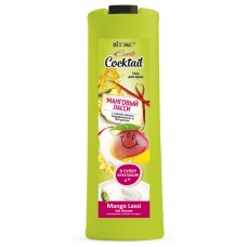 Mango Lassi Shower Gel with Mango Juice, Car-damom and Yoghurt