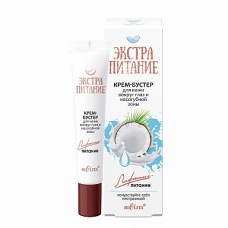 Lift and Nourishing Eye, Nose and Lip Booster Cream / 20ml