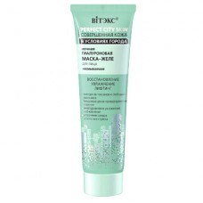 Night Leave-on Facial Mask-Jelly / 75ml