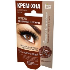 Fito Cosmetic Eyebrow & Eyelash Dye Henna Cream Brown / 2x2ml