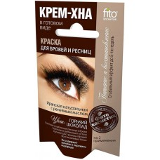 Fito Cosmetic Eyebrow and Eyelash Henna-cream Dye Bitter Chocolate