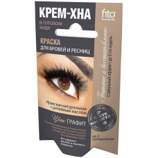 Fito Cosmetic Eyebrow and Eyelash Dye Henna-Cream Graphite