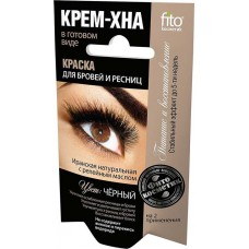 Fito Cosmetic Eyebrow and Eyelash Dye Henna-Cream Black