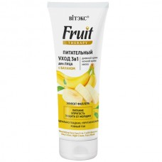 Nourishing Face Care 3-in-1 with Banana