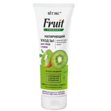 Matting Face Care 3-in-1 with Kiwi Day Cream,Night Cream,Face Mask